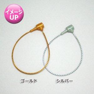 画像1: いとループ銀糸・銀糸